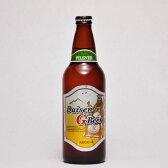 大山Gビール ピルスナー 500ml ×1本 要冷蔵 鳥取県産 地ビール 代引不可 ギフト お歳暮 父の日 お中元
