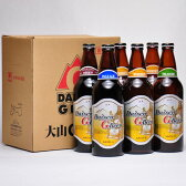 世界一のビール 大山Gビール 500ml ×6本セット 要冷蔵 鳥取県産 地ビール WBA 世界第1位 代引不可 ギフト お歳暮 父の日 お中元 プレゼント用におすすめ