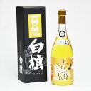白狼 古酒 原酒 1996 720ml 箱付 IWC2010...