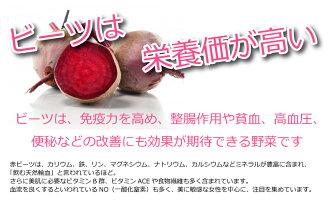 ピンク醤油華貴婦人ROSE50ml箱付1本ギフトお歳暮母の日お中元プレゼント用におすすめ