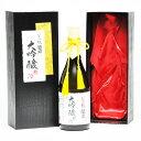 いなば鶴 強力 大吟醸 原酒 720ml 日本酒 鳥取 地酒 ギフト お歳暮 父の日 お中元 プレゼント用におすすめの画像