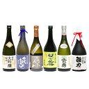 鳥取県の贅沢な純米大吟醸酒が揃った、きき酒飲み比べセットです。 無地のダンボールを使用していますので、贈答用にも最適です。 【容量】720ml×6本 ・稲田姫 純米大吟醸 強力 720ml ・日置桜 純米大吟醸 720ml ・瑞泉 純米大吟醸 720ml ・いなば鶴 純米大吟醸 「強力(ごうりき)」 720ml ・千代むすび 純米大吟醸 強力(ごうりき)40 720ml ・鷹勇 純米大吟醸 720ml こんな用途におすすめです。 プレゼント/飲み比べ/セット/晩酌/鳥取/贈り物/ギフト/誕生日/御祝/結婚祝い/出産祝い/内祝/お返し/引き出物/入園祝い/入学祝い/就職/昇進/退職祝い/引越し/新築/開店祝い/記念日/お祝い/還暦/古希/喜寿/傘寿/米寿/卒寿/白寿/バレンタイン/ひな祭り/ホワイトデー/新生活/母の日/お母さん/父の日/お父さん/お中元/敬老の日/ハロウィン/クリスマス/お歳暮/年越し/お正月/新年/お年賀/お土産/