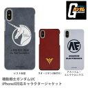 機動戦士ガンダムUC iPhoneX対応キャラクタージャケット