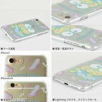 けろけろけろっぴiPhone7/6s/6対応ハードケース