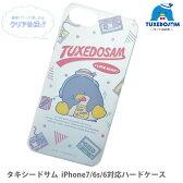 タキシードサム iPhone7/6s/6対応ハードケース