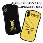 ポケットモンスターiPhoneXSMax対応ハイブリッドガラスケース