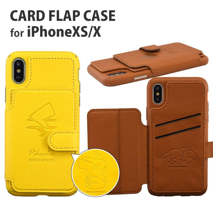 スマートフォン・携帯電話用アクセサリー, ケース・カバー  iPhoneXSX