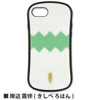 ジョジョの奇妙な冒険iPhone8/7/6s/6対応ハイブリッドガラスケース