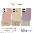 「美少女戦士セーラームーン」iPhone11/XR対応PUレザーケース