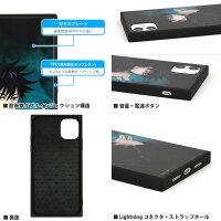 呪術廻戦iPhone11/XR対応スクエアガラスケース