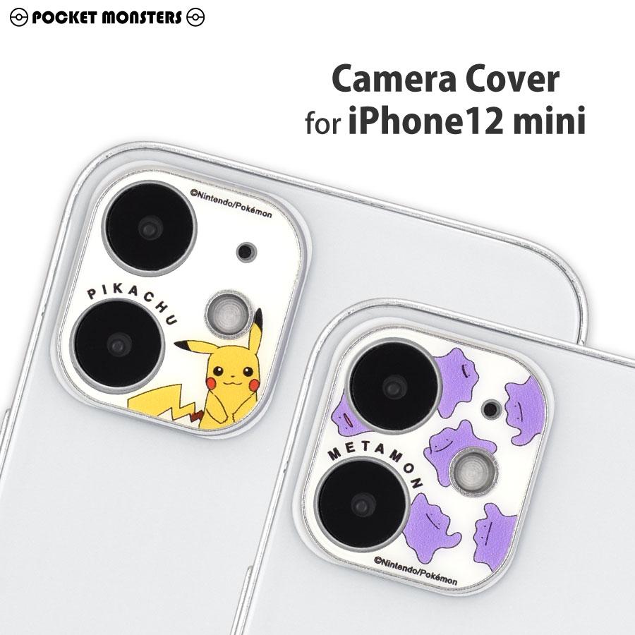 スマートフォン・携帯電話アクセサリー, ケース・カバー  iPhone12 mini