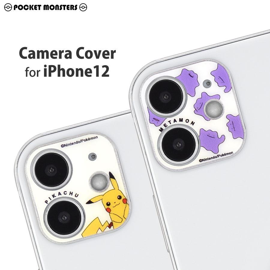 スマートフォン・携帯電話アクセサリー, ケース・カバー  iPhone12