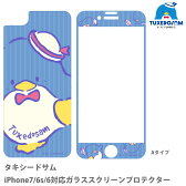タキシードサム iPhone7/6s/6対応ガラススクリーンプロテクター