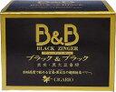 「シガリオ」 ブラックジンガー玄米・黒大豆香琲(B&B) ボックスタイプ 3g x 40 冷えやツマリは女性の大敵!妊婦さんも安心のコーヒー感覚で楽しめるノンカフェイン飲料です。