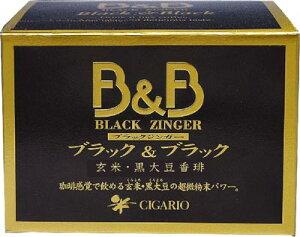 シガリオ ブラックジンガー ボックス コーヒー カフェイン