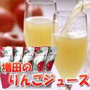 サンふじのリンゴジュース
