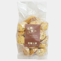 【糖質量1袋3.6g!】『低糖質豆乳クッキー(チアシード入り)』【糖質制限食】【炭水化物ダイエット】【糖質オフ】【5400円以上送料無料♪】(低糖質ダイエット食品ダイエットフードスイーツお菓子焼き菓子ビスケットローカーボ)
