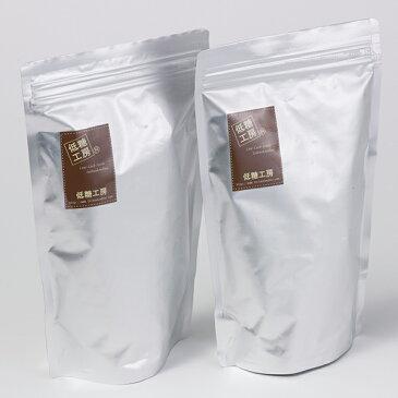 糖質制限 チョコレート 低糖質 糖質90%オフ スイートチョコレート(お徳用割れチョコ400g入り 2袋) 糖質制限チョコレート 低糖質チョコレート スイーツ 置き換え ダイエット ロカボ チョコ ローカーボ 糖質オフ 糖質カット 糖質制限 おやつ カカオ バレンタイン 手作り