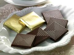 砂糖などの糖類を一切使わずに仕上げたチョコレートです。チョコレート特有のカカオの香りと、...