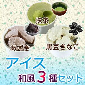 糖質1個2.4g〜2.9gの冷たくて美味しい手作りアイス!牛乳と生クリームたっぷり♪低糖質 スイー...