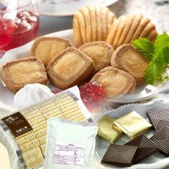 低糖工房の人気デザート商品をたっぷり詰め込んだ、大変お得なセットです!【糖類ゼロ・糖質オ...