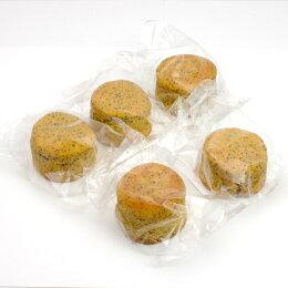 【糖質1個2.6g!食物繊維9.6g!】『低糖質スコーン(紅茶)5個』【低糖質食品低糖質焼き菓子業務用糖質制限食炭水化物ダイエットダイエット食品糖質オフスイーツ】【合計5400円以上送料無料】