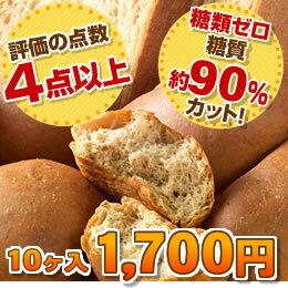 糖質オフ・糖類ゼロ・糖質制限ダイエット中の方におすすめ。小麦ふすま使用。主食 パン【糖類...