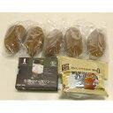 低糖質のパンとスイーツをお試しいただけるセットです。低糖工房のお試しセットA糖質オフ・糖類...
