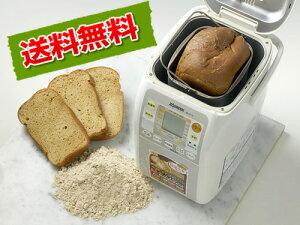 【ホームベーカリーで糖類ゼロ・糖質オフのふすまパンを】糖質オフのふすまパンミックス1箱(5斤分…