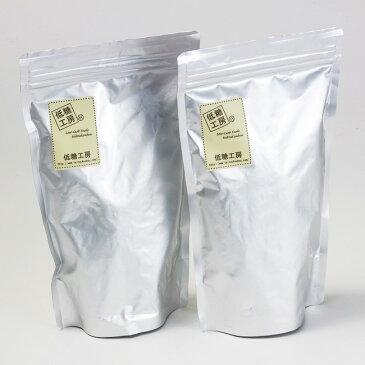 糖質制限 チョコレート 低糖質 糖質84%オフ ミルクチョコレート 400g入り 2袋 糖質制限チョコレート 低糖質チョコレート スイーツ 低GI 置き換えダイエット エリスリトール ダイエット ロカボ ローカーボ 糖質オフ スイーツ 糖質カット おやつ カカオ バレンタイン 手作り