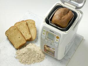 【期間限定送料無料】糖類ゼロ・糖質制限・ダイエット中の方にオススメ。小麦ふすま使用。糖質...