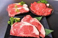 肉牛肉北のサーロインづくし北海道産国産牛北海の黒ステーキ2枚計400gすき焼き400g焼肉用薄切りカット2枚計200gギフト贈答冷凍同梱可能送料無料