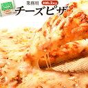 ピザ 業務用 チーズピザ 3枚入×1袋 ピッツァ 惣菜 パー