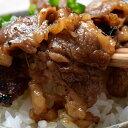 訳あり カルビ 肉 『はしっこ牛カルビ』1kg(500g×2パック) ご飯のお供 おかず ご飯のおとも おつまみ 牛肉 焼き肉 冷凍食品 焼くだけ 簡単調理 冷凍 同梱可能