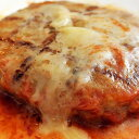 とろ〜りチーズのトマトソースハンバーグ 120g×10個 洋食 グルメ 温めるだけ おかず お弁当 レトルト 冷凍食品 ご飯のおかず 送料無料 ※冷凍○