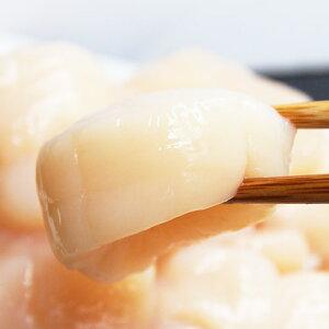【訳あり特価!!】根室海峡産「天然ホタテ貝 刺身用」1キロ ※冷凍