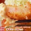 【ふるさと納税】B055【米沢牛×ホクホクじゃがいも】米沢牛コロッケ(冷凍)<肉の大場>