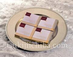 【ドモーリ】『4種のミルクチョコレートセット(ロバ、ヤギ、羊、ラクダ)』25g×4 ※冷蔵 ☆
