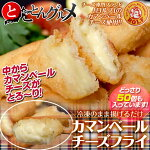 本気で美味しい「大粒シーフードミックス」1kg※冷凍【冷凍同梱可能】☆