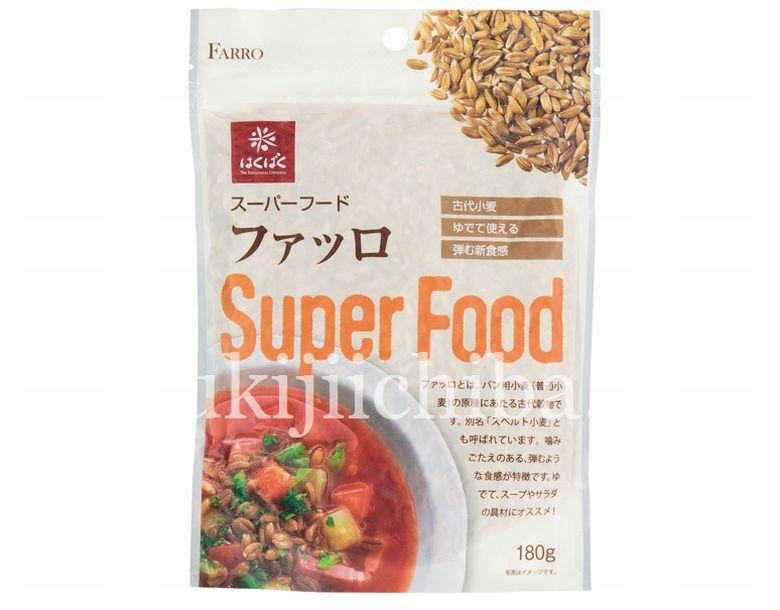 スーパーフード『ファッロ(古代小麦)』180g【同梱不可】○