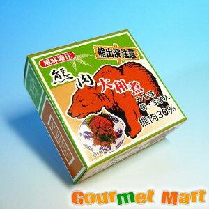 熊肉大和煮 味噌味 缶詰