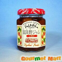 「ふらのジャム園」の無添加手造りです。北海道産の果物や木の実のジャム♪ジャムおばさんの富...