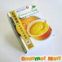 札幌スープファクトリー 北海道かぼちゃスープ