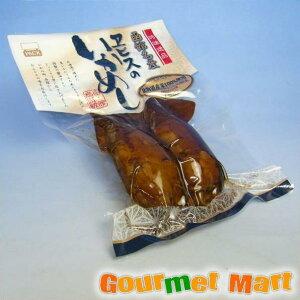 北海道産米100%使用!真いかにうるち米ともち米を詰めました。真空パックなので保存食にもおす...