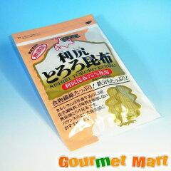 北海道産こんぶ!食物繊維たっぷりのとろろコンブ♪利尻とろろ昆布