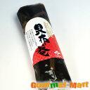 人気の紅サケを北海道産昆布で包み込んだ紅鮭昆布巻き。じっくりと煮込んだ紅鮭とコンブは絶品...