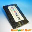 お中元ギフト 北海道産の春一番採取品 早煮昆布