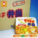 敬老の日 ギフト マルちゃん やきそば弁当 ソース味 1ケース(12食)