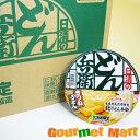 日清食品 北のどん兵衛 きつねうどん (北海道限定)×12個入 ご当地B級グルメのカップ麺 をお取り寄せの商品画像