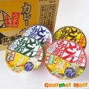 北海道限定版のご当地インスタントカップ麺!どんぶり型和風カップ麺の「日清のどん兵衛」はロン...